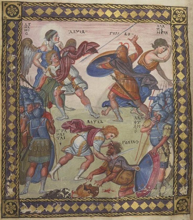 David and Goliath, Paris Psalter, 10th century. Bibliothèque nationale de France, MS. gr. 139
