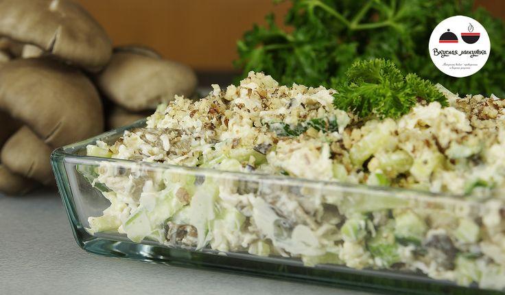 Мясной салат ВМЕСТО ОЛИВЬЕ - необыкновенно вкусно! рецепт с фото