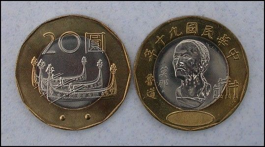 New Taiwan Dollar Coin With Mona Rudao Face