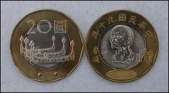 New Taiwan Dollar Coin With Mona Rudao Face