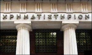 H Πειραιώς πούλησε το 4,66% της Aegean