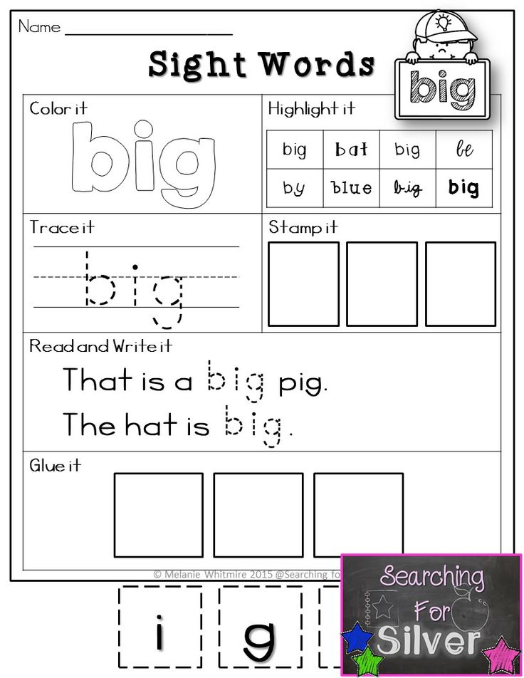 Sight Words Learning Games - Apps on Google Play