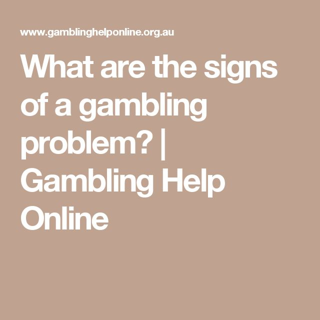 Online Gambling Issue Essays