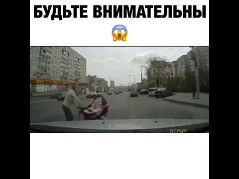 Осторожно! На дороге ненормальные мамаши((