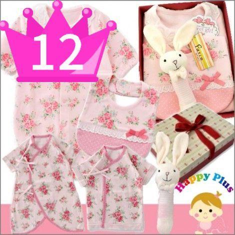 花柄ベビー服(ピンク)&おもちゃ 女の子 出産祝いセット