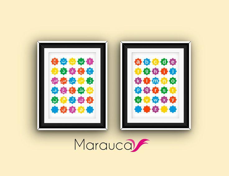 Téléchargement immédiat- poster Alphabet arabe et latin , pour décorer vos chambre d'enfants / bébé. formes géométrique multicolore de la boutique marauca sur Etsy