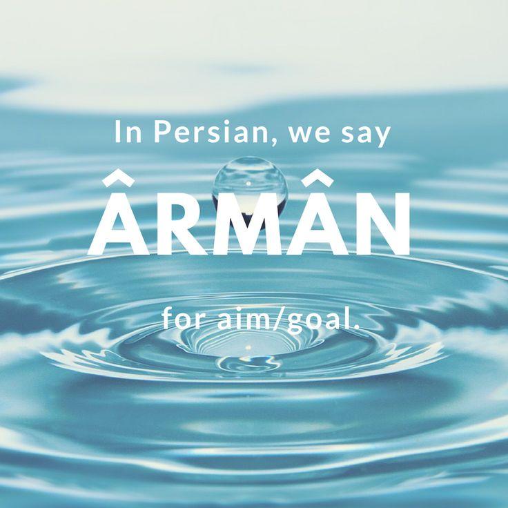 Arman-Aim-Goal | © Culture Trip/Pontia Fallahi