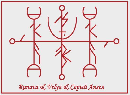 Sol – дает энергию ставу и подпитывает оператора Naud – нужда организма для лечения tví-örvaðr bogi левый — Эндокринная система tví-örvaðr bogi правый — гипофиз Ár + plástur — восстановление работы органов lögr — очищение кровеносной и лимфатической системы Ur — дробит все то, что вымывает lögr.  Центр: týrt+maðr+Ár — усиление иммунитета (maðr — закругленный) kne sól — для помощи и поддержания здоровья пожилых людей. Bjarkan + plástur — регулирование гормонального баланса áss —…