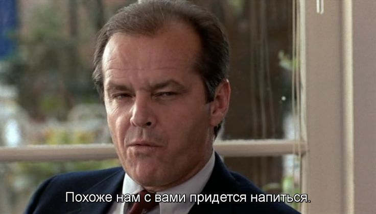 Язык нежности / Terms of Endearment, 1983