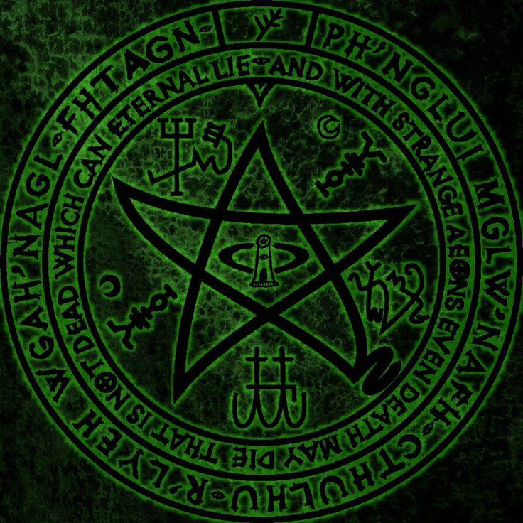 Green Symbol Cthulhu Goodness