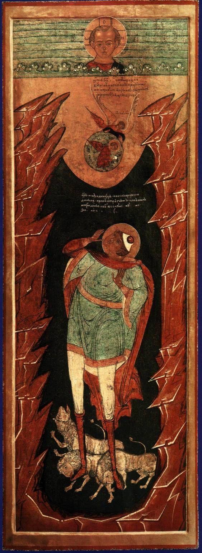 Пророк Даниил во рву львином с образом Христа Эммануила в небесах. Боковая дверь иконостаса. XVII век. Поволжье