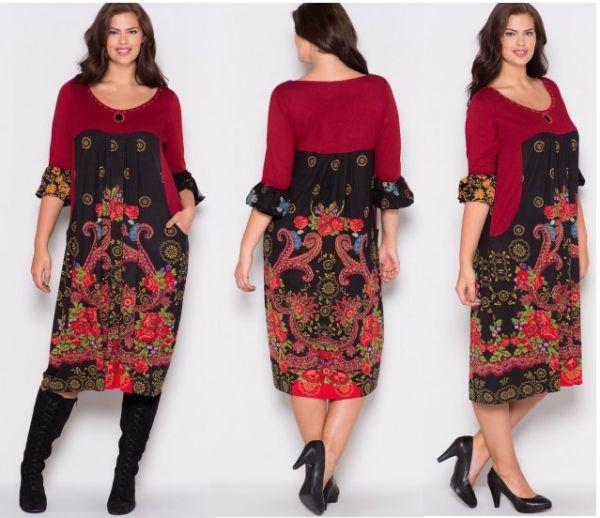 rochie bordo cu imprimeu