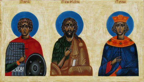 ,,св.Юрій,св.Іван Предтеча,св.Ірина,, 2007 Danylo Movchan