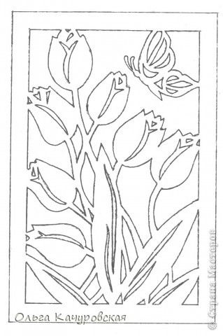 Tulips; Paper cut template.
