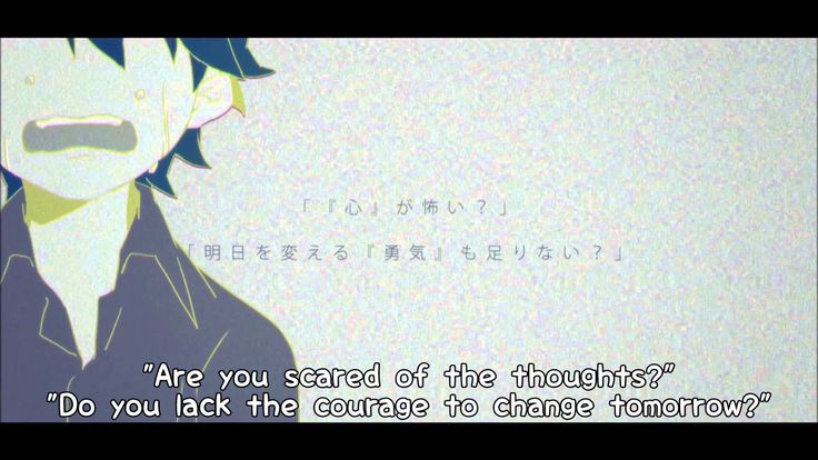 【少年ブレイヴ】 Shounen Brave PV (English Subs)