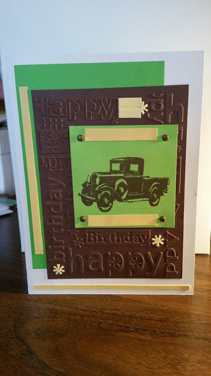 Truck stamp out of a set from Michaels.