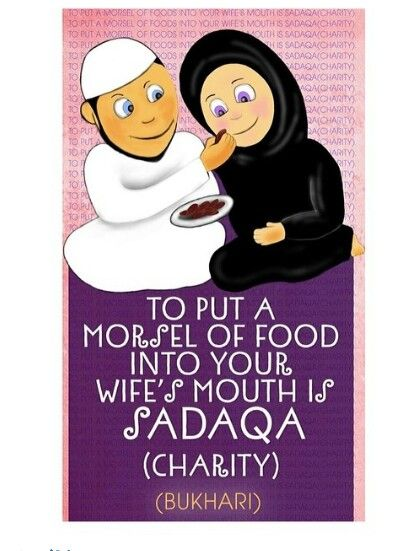 Www.purematrimony.com  love your spouse for the love of ALLAH swt