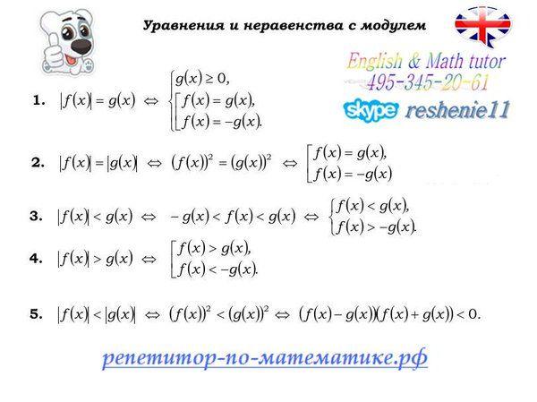 Решение задач онлайн (@mathOO7tutor) | Твиттер