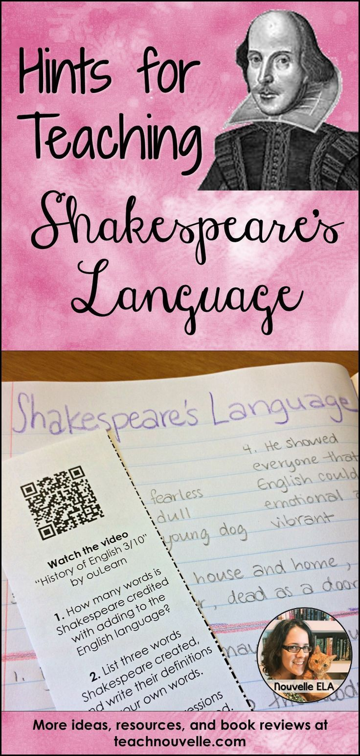 how to teach shakespeare to middle school students