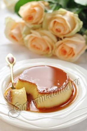 Крем-карамель (флан) Порции: 4-6 для карамели сахар - 160 г, вода - 60 мл для крема сливки (33-35%) - 300 мл, молоко - 250 мл, яйцо - 1 шт, яичные желтки - 2 шт, сахар - 100 г, ванильный экстракт (или ванильный сахар) - 1 чайная ложка