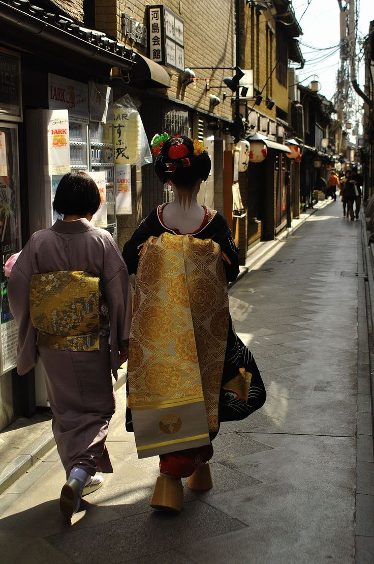 Misedashi in Pontocho