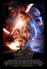 Ver Estreno Star Wars: El despertar de la Fuerza / La guerra de las galaxias. Episodio VII: El despertar de la Fuerza February 2014 CINE