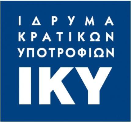 15-06-17 Ενημέρωση για επικείμενη προκήρυξη υποτροφιών για εκπόνηση μεταδιδακτορικής έρευνας στην Ελλάδα ακαδημαϊκού έτους έναρξης 2016-2017   15-06-17 Ενημέρωση για επικείμενη προκήρυξη υποτροφιών για εκπόνηση μεταδιδακτορικής έρευνας στην Ελλάδα ακαδημαϊκού έτους έναρξης 2016-2017Μετά την υπέρβαση απρόβλεπτων προσκομμάτων το ΙΚΥ ανακοινώνει ότι επίκειται μέχρι το τέλοςΙουνίου προκήρυξη 100 νέων θέσεων υποτροφιών διάρκειας ενός (1) έτους για μεταδιδακτορική έρευναστην Ελλάδα με έναρξη το…