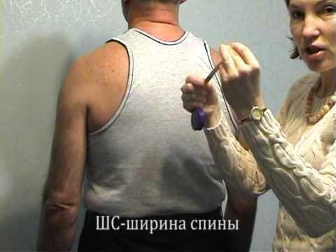 Учебный видеофильм о снятии мерок с мужской фигуры