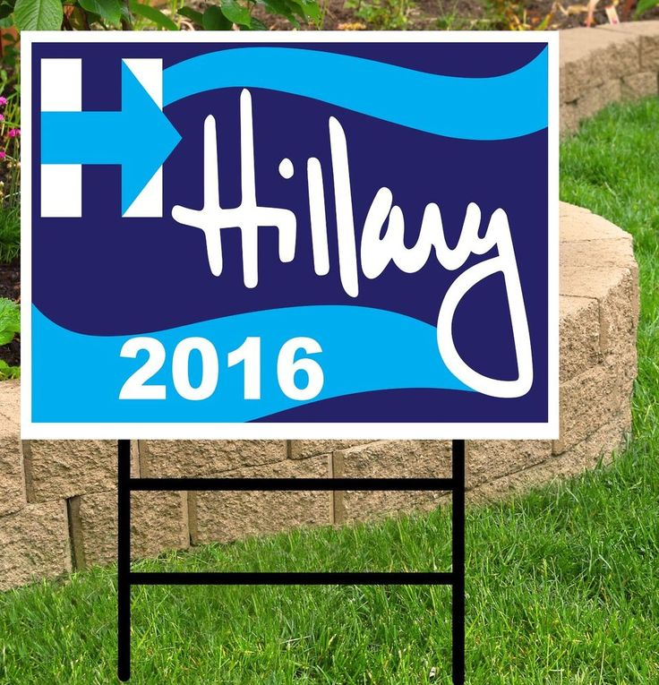 Hillary For President 2016 Large Campaign Yard Sign 2 sided w/stake Made In USA