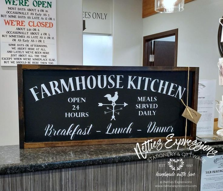 Netties Expressions | Farmhouse Kitchen 12x30 Framed Wood Sign