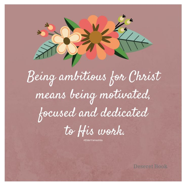 Being ambitious for Christ means being motivated, focused, and dedicated to His work.