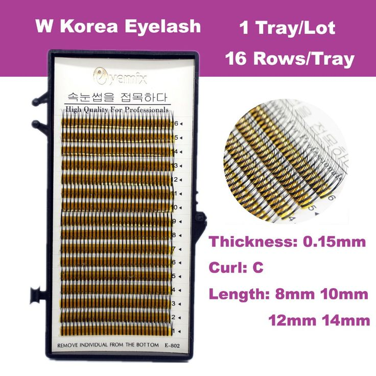 Free Shipping W Eyelash Extension C Curl 8mm/10mm/12mm/14mm 0.15 Thickness C curl