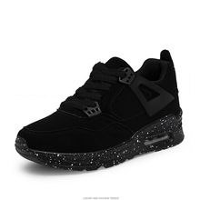 Femme nike Sport Femme Chaussures Sportswear 2 De 0 Kaishi 75H44P1cwq