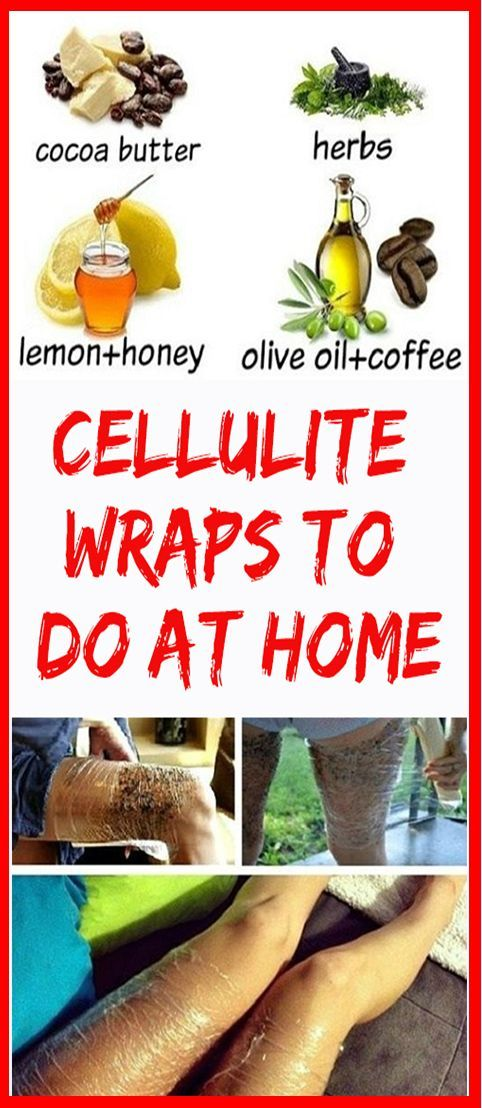 Cellulite wraps to do at home – Let's Tallk