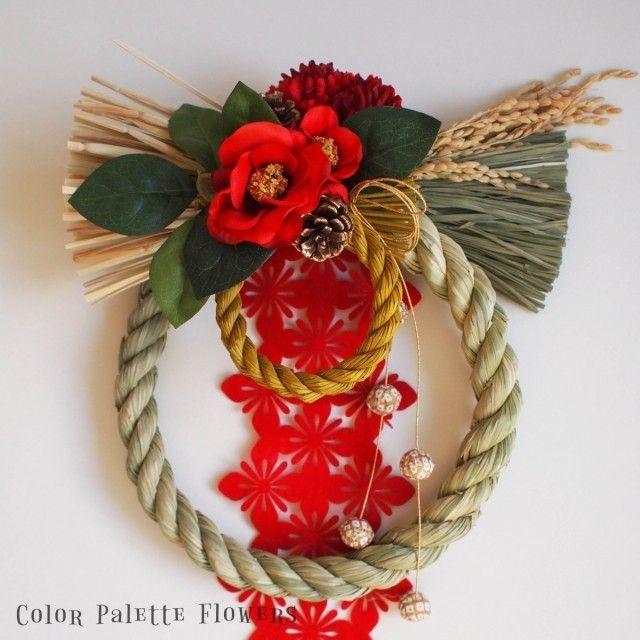 お正月飾り/紅椿 - カラーパレットフラワーズ