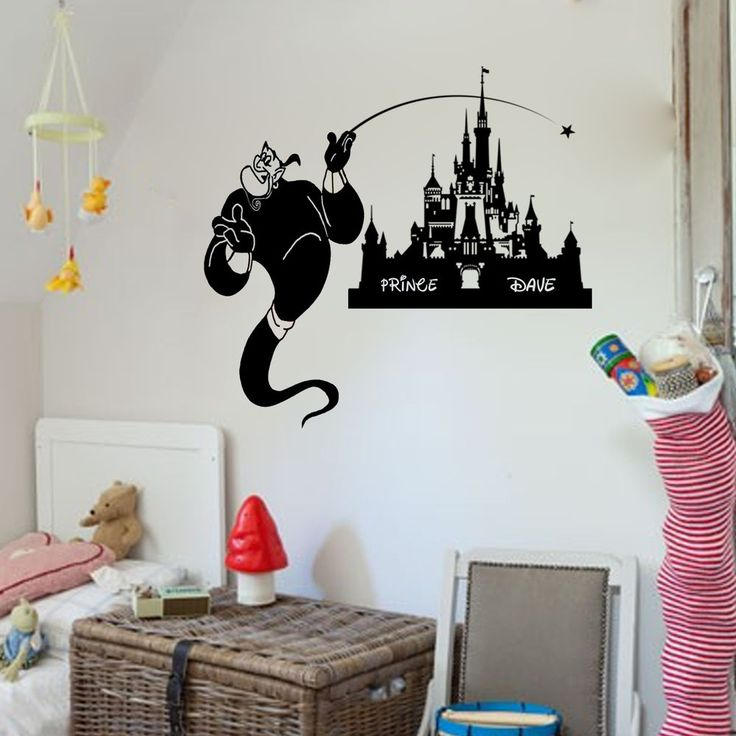 Disney Castle Princess Prince Personalised Wall Sticker Art Decal Vinyl Kid  Room Part 79