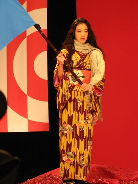 Aoi Yu / Kimono