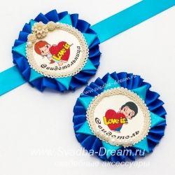 Свадебная коллекция аксессуаров Love is, оригинальные атрибуты Лав Из для необычной свадьбы - реквизит с любимыми героями! #юбилейсвадьбы #значкисвидетелей #аксессуарыдлясвадьбы #Бабушкинскийзагс #свадебныебутоньерки
