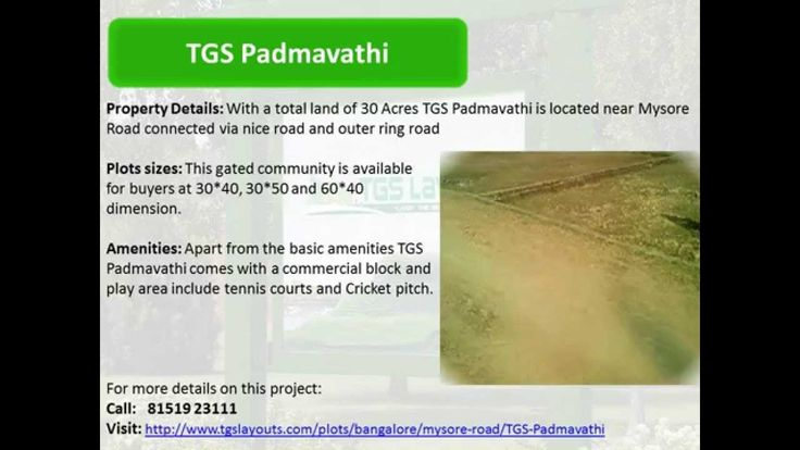 TGS Layouts bought #plots and sites in #Mysoreroad with a very affordable price for investments. There are four projects named in gated communities and Individual plots for residential buyers.