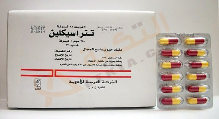 دواء تتراسيكلين Tetracycline أقراص لعلاج العدوي البكتيرية والتخلص منها والقضاء على البكتيريا والجراثيم هناك فوائد وأضرار لاست Ointment Capsule Boarding Pass
