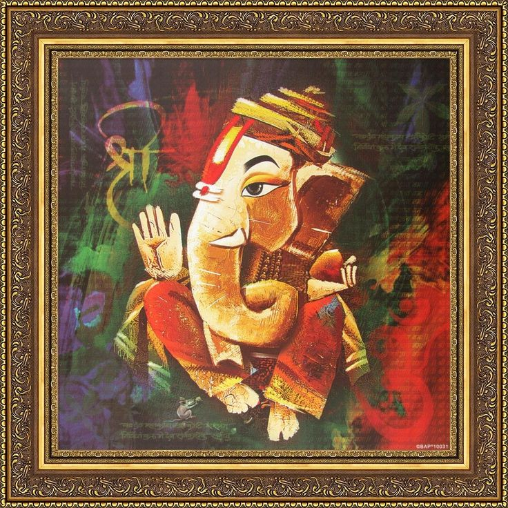 Avercart Lord Ganesha / Shree Ganesh / Shri Ganpati Poster 12x12 inch with Photo Frame (30x30 cm framed)
