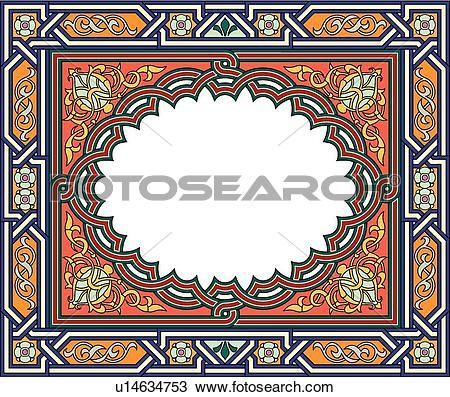 Red, orange, gold and blue Horizontal rectangle Arabesque frame  View Large Clip Art Graphic