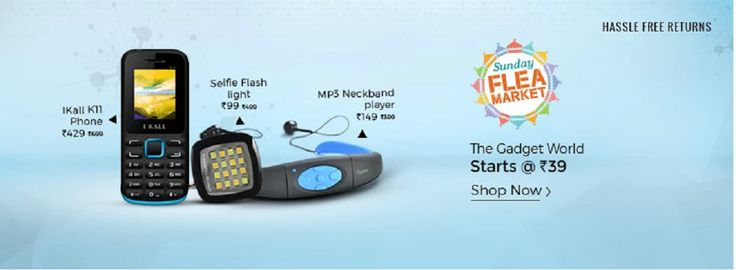 #Shopclues Sunday Flea Market is here. Get, the wide range collection of Products starts @ Rs.39. Get Electronics products, Mobile Accessories, Computers at the #cheapest price. #ShopClues is back with Sunday flea market.  #sale #offers #discount #Shopcluessale