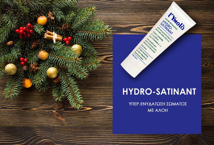 Χάρισε στους αγαπημένους σου τη φροντίδα που χρείαζονται. Η κρέμα Hydro-Satinant προσφέρει βαθιά ενυδάτωση στην επιδερμίδα, εξασφαλίζοντας την ελαστικότητα, τη φρεσκάδα και τη μεταξένια υφή της. Μη λιπαρή. L'Ymola <3 lymola <3