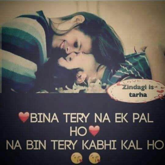 Law punjabi song lyrics