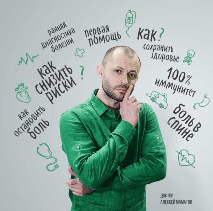 Приглашаем всех на 3-дневный онлайн марафон «Супер здоровье 2018».  Первое вещание состоится завтра - 28.11.17.  Участие бесплатное!  Приходите сами, сообщите близким!  Чтобы зарегистрироваться, переходите по ссылке: https://www.nochison.ru/super-health.html