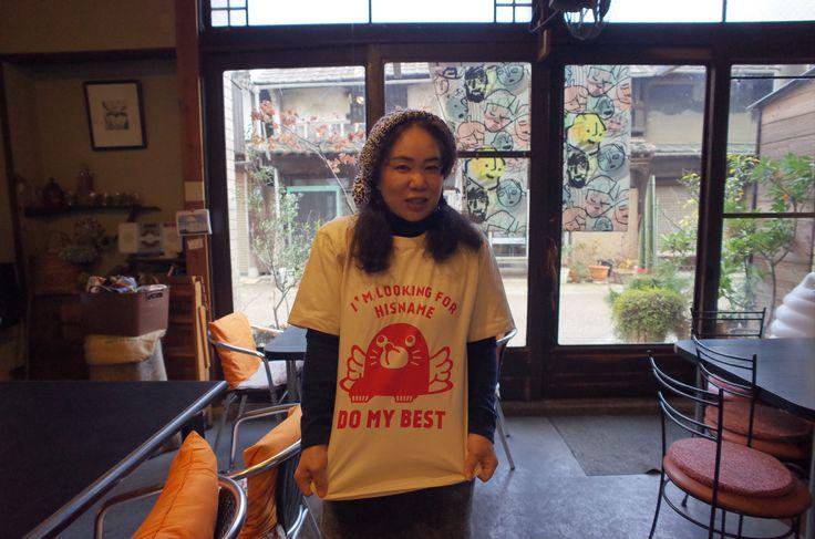 はねの生えたモグラ君ニックネーム募集』 カフェギャラリー茶蔵さんのふじこちゃんにもイベントを審査員として応援して頂きました。ありがとうございます! 地下の耐震化の必要性を伝え飛び回る「はねの生えたモグラ君」ニックネーム募集イベントはこちら⇒https://www.facebook.com/events/1631372570461586/ (株)ドゥ・マイ・ベストFBページ⇒https://www.facebook.com/doomybest/ #ドゥマイベスト #ニックネーム募集 #カフェギャラリー茶蔵