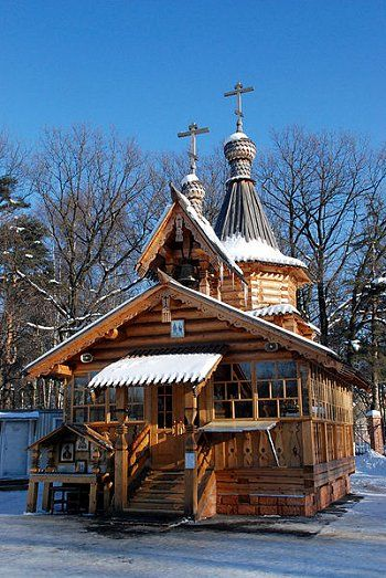 Church of Saints Cyril and Methodius, Khimki, Russia