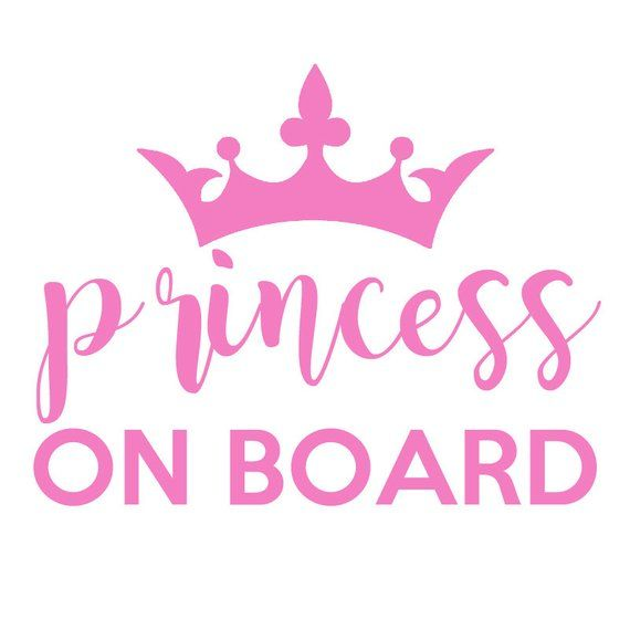 Crown Princess Aurora On Board Personalised Baby Girl Car Sign