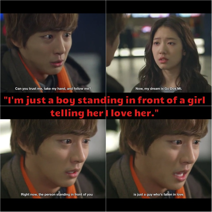 Strong heart ep 67 park han byul dating 9